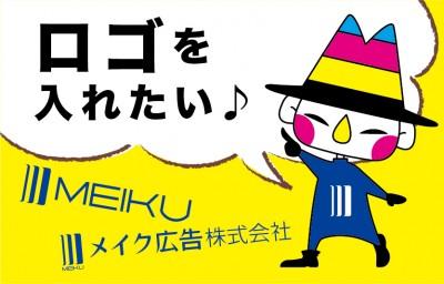Logo in_eyecatch 400x256