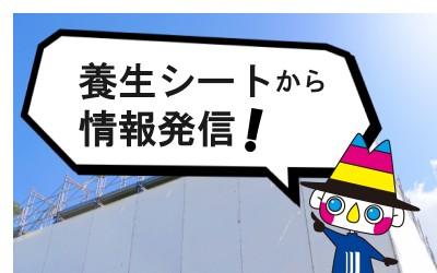 samune1